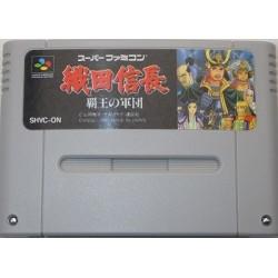 Oda Nobunaga Haou no Gundan Super Famicom  japan plush