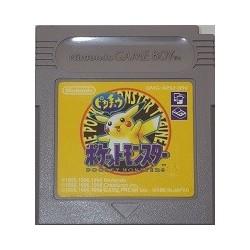 Pokémon Yellow Game Boy  japan plush