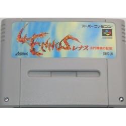 Lennus: Kodai Kikai no Kioku / Paladin's Quest Super Famicom  japan plush