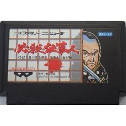 Hissatsu Shigotonin Famicom  japan plush