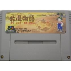 Bokujō Monogatari / Harvest Moon Super Famicom  japan plush