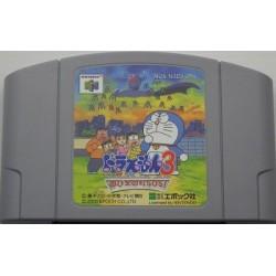Doraemon 3: Nobita no Machi SOS! Nintendo 64