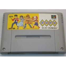 Maka Maka Super Famicom  japan plush