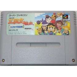 Yokoyama Mitsuteru Sangokushi Bangi Super Famicom  japan plush
