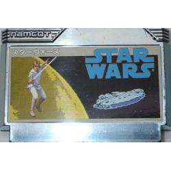 Star Wars (Namco) Famicom  japan plush