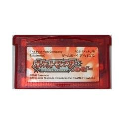 Pokémon Ruby Game Boy Advance  japan plush