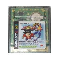 Medarot 4: Kuwagata Version Game Boy Color