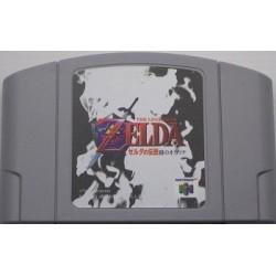 The Legend of Zelda: Ocarina of Time Nintendo 64