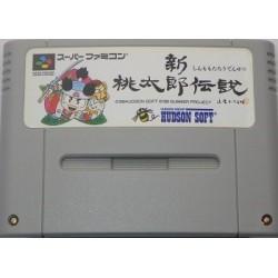 Shin Momotarō Densetsu Super Famicom  japan plush