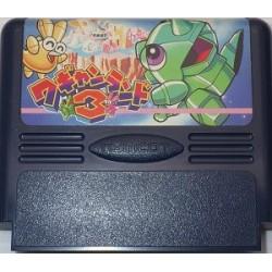 Wagyan Land 3 Famicom  japan plush