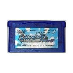 Pokémon Sapphire Game Boy Advance  japan plush