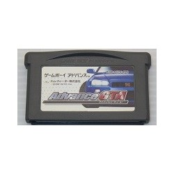 Grand Theft Auto Advance Game Boy Advance  japan plush