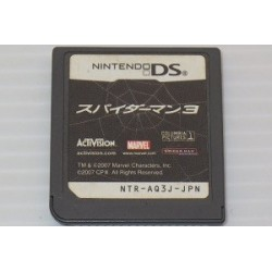 Spider-Man 3 Nintendo DS  japan plush
