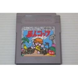 Genjin Kottsu Game Boy  japan plush