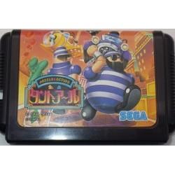 Tant-R Mega Drive  japan plush