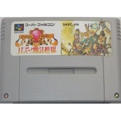 Ancient Magic: Bazoo! Mahou Sekai Super Famicom  japan plush
