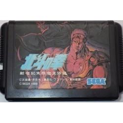Hokuto no Ken: Shin Seikimatsu Kyūseishu Densetsu / Last Battle Mega Drive  japan plush