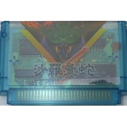 Salamander Famicom  japan plush