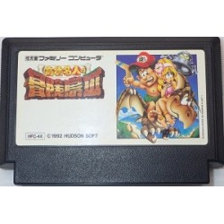 Takahashi Meijin no Bōken Jima 3 / Adventure Island 3 Famicom  japan plush