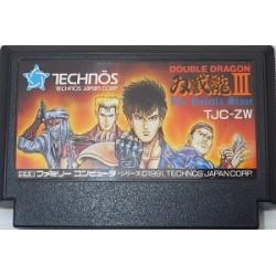 Double Dragon 3: The Rosetta Stone Famicom  japan plush