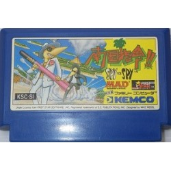 Nangoku Shirei!!: Spy vs. Spy Famicom  japan plush