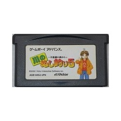 Kawa no Nushi Tsuri 5: Fushigi no Mori Kawa Game Boy Advance  japan plush