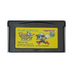 Kaze no Klonoa: Yumemiru Teikoku / Klonoa: Empire of Dreams Game Boy Advance  japan plush