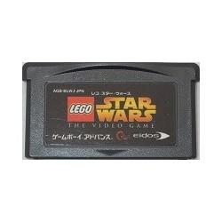 Lego Star Wars Game Boy Advance  japan plush