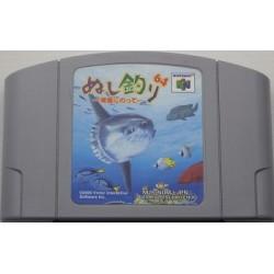 Nushi Tsuri 64: Shiokaze Ninotte Nintendo 64 japan plush