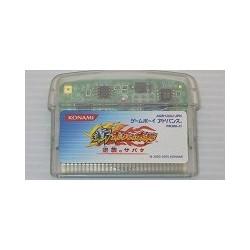 Shin Bokura no Taiyou: Gyakushuu no Sabata / Boktai 3: Sabata's Counterattack Game Boy Advance japan plush