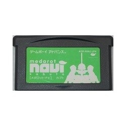 Medarot Navi: Kabuto Version Game Boy Advance  japan plush
