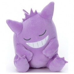 Plush Gengar Suya Suya japan plush