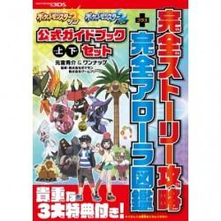 Pocket Monster Sun & Moon Guide Book Set  Story + Alolan Map japan plush