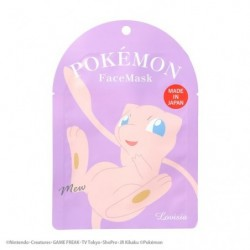 Masque Visage Mew 03 japan plush