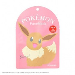 Face Mask Eevee 03 japan plush