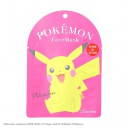 Masque Visage Pikachu 03 japan plush