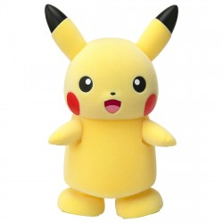 Toy Pikachu Walk Chu japan plush