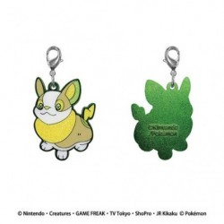 Keychain Yamper japan plush