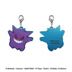 Keychain Gengar japan plush