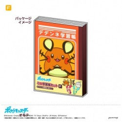 Mini Study Book F japan plush