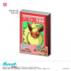 Mini Study Book Flareon japan plush