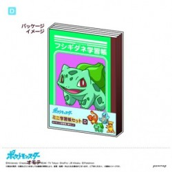 Mini Study Book Bulbasaur japan plush
