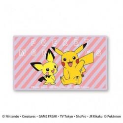 Mask Pikachu Pichu japan plush