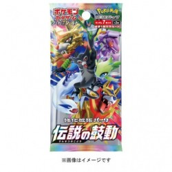 Booster Card Densetsu no Koudou Pokemon TCG Japan
