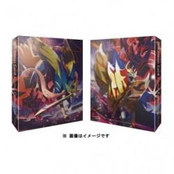 Premium Card File Zamazenta Zacian japan plush