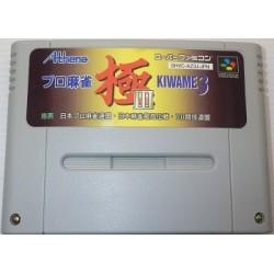 Pro Mahjong Kiwame 3 Super Famicom japan plush