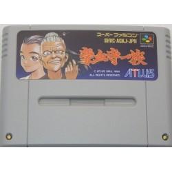 Gōketsuji Ichizoku / Power Instinct Super Famicom japan plush