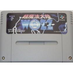 Chou Mahou Tairiku WOZZ Super Famicom japan plush