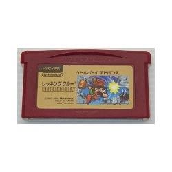 Wrecking Crew Game Boy Advance japan plush