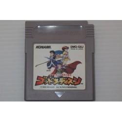 God Medicine: Fantasy Sekai no Tanjou Game Boy japan plush
